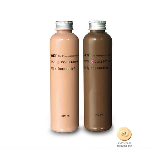 MTI Body Foundation Sign Collection 260ml. CUFI1-N1 #ผิวขาวเหลือง