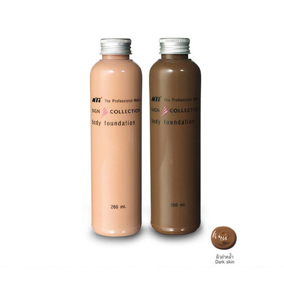 MTI Body Foundation Sign Collection 260ml. CUFI1-N4 #ผิวเข้ม