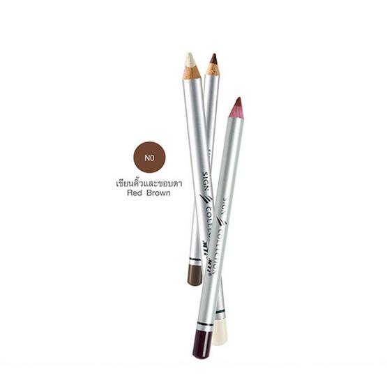 MTI Eyeliner and Brow Pencil 1.14g. #N0 สีน้ำตาลอ่อน