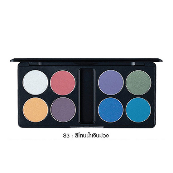 MTI Eyeshadow Palette Sign Collection 13.6g. #S3 สีโทนน้ำเงิน-ม่วง
