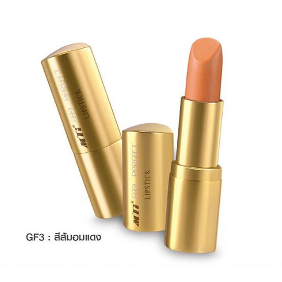 MTI Feel Perfect Lipstick 3g. #GF3 สีส้มอมแดง