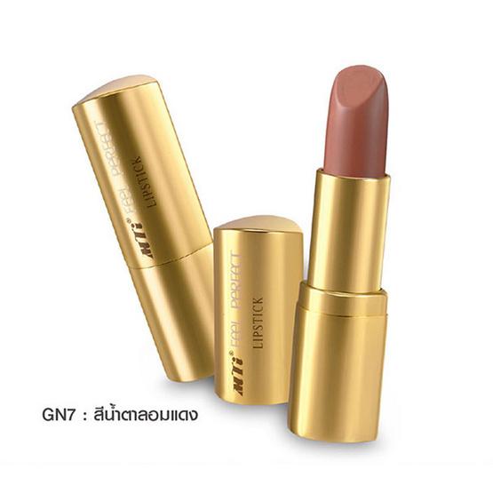 MTI Feel Perfect Lipstick 3g. GN7 สีน้ำตาลอมแดง