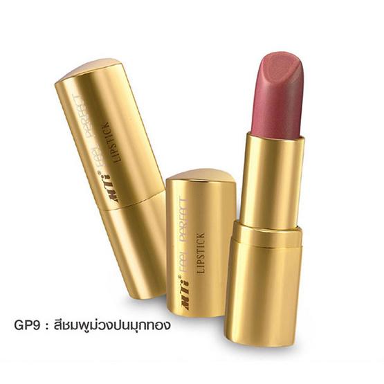 MTI Feel Perfect Lipstick 3g. #GP9 สีชมพูม่วงปนมุกทอง