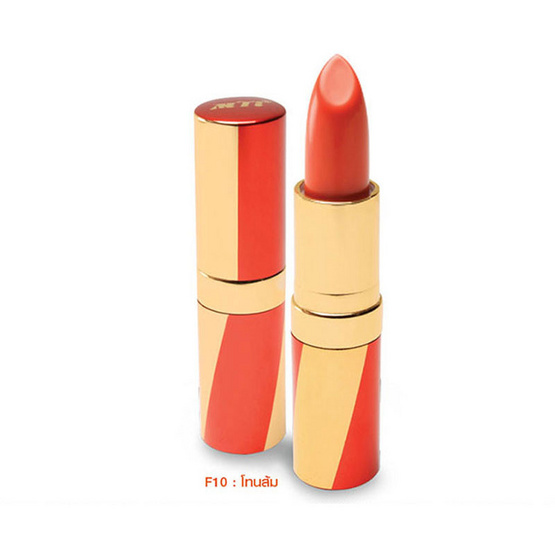 MTI Timeless Untimate Lipstick 3.6g. #F10 สีโทนส้ม