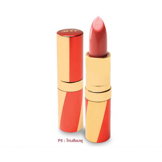 MTI Timeless Untimate Lipstick 3.6g. #P5 สีโทนชมพู