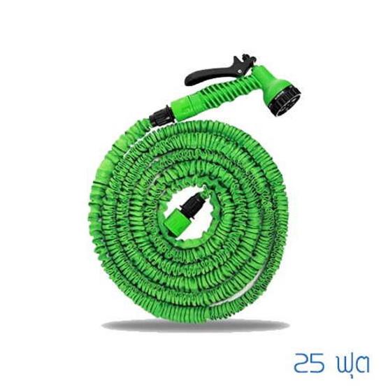 Magic Hose สายยางฉีดน้ำยืดได้ 3 เท่า ขนาด 7.5 เมตร / 25 ฟุต – สีเขียว