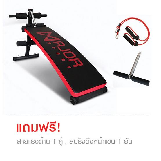 ซื้อ Major Sport ซิทอัพบริหารหน้าท้อง ฟรี สายแรงต้านและสปริงดึงหน้าแขน (Bench Sit Up QB-Y3-1 with exercise Rope, Spring)
