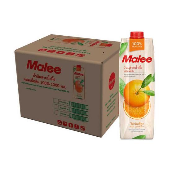 Malee มาลี น้ำส้มสายน้ำผึ้งผสมเนื้อส้ม 100% ขนาด 1 ลิตร (ขายยกลัง) (12 ชิ้น)