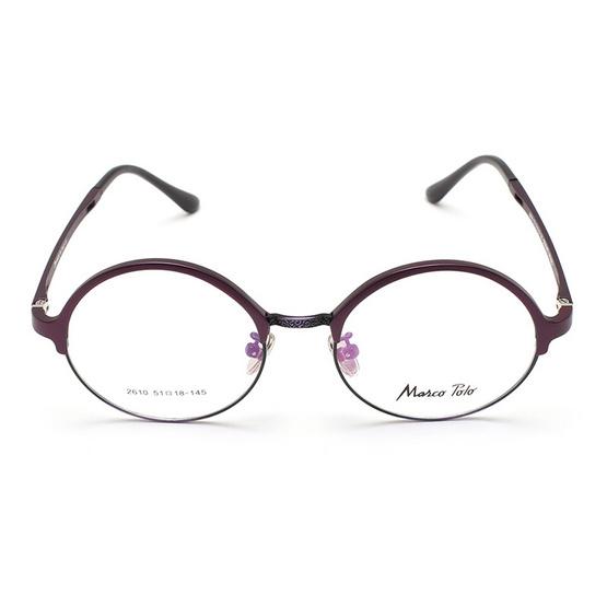Marco Polo กรอบแว่นตา รุ่น EMN2610 C3 สีม่วง