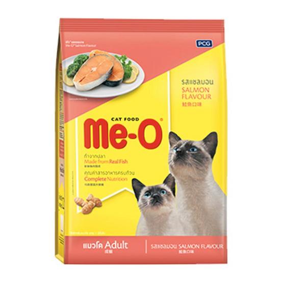 Me-O อาหารแมวโต รสแซลมอน ขนาด 2.8 กก.