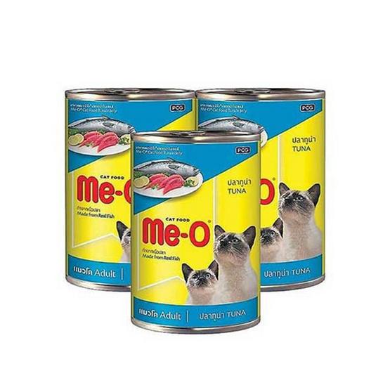 Me-O อาหารแมวกระป๋อง รสปลาทูน่า ขนาด 400ก. (3 กระป๋อง)