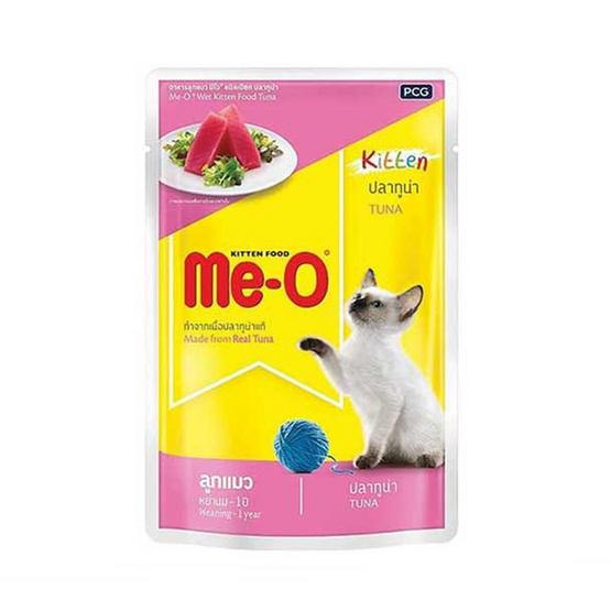Me-O อาหารเปียกลูกแมว รสปลาทูน่า ขนาด 80 ก. (12 ถุง)