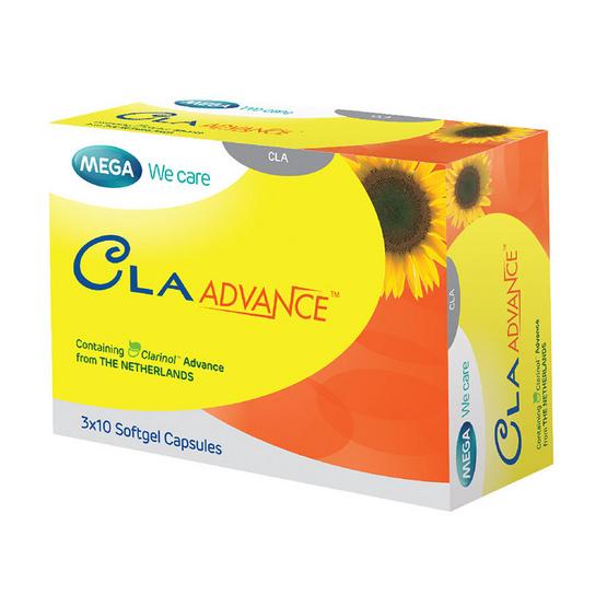 Mega We Care CLA ADVANCE ผลิตภัณฑ์เสริมอาหารดูแลและควบคุมน้ำหนัก บรรจุ 30 แคปซูล
