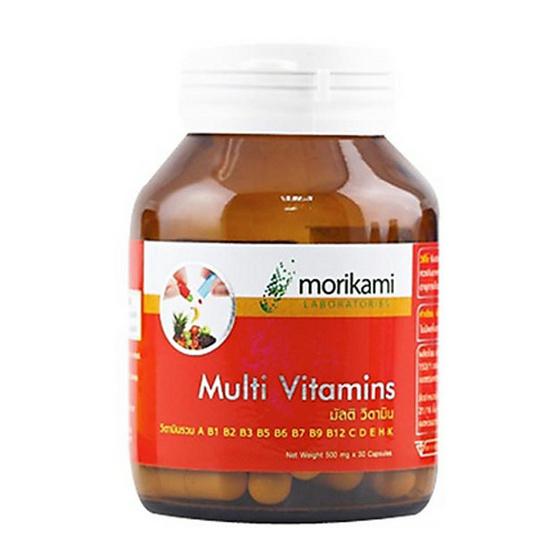 Morikami ซื้อ 1 แถม 1 Multi Vitamins 500 mg. วิตามินรวม 500 มก. บรรจุ 30 แคปซูล