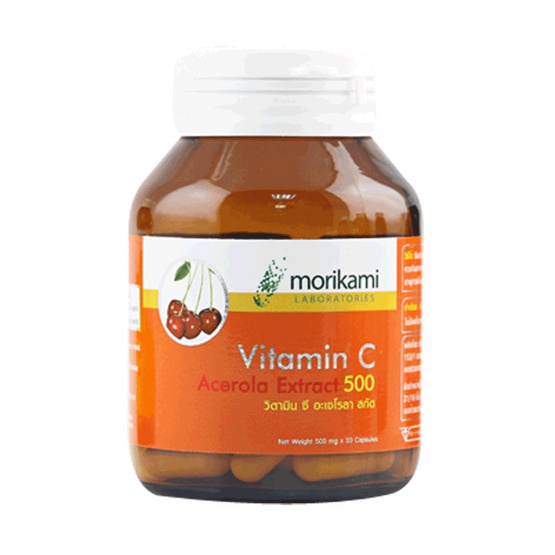 Morikami ซื้อ 1 แถม 1 Vitamin C - Acerola วิตามิน ซี อะเซโรลา สกัด 30 แคปซูล