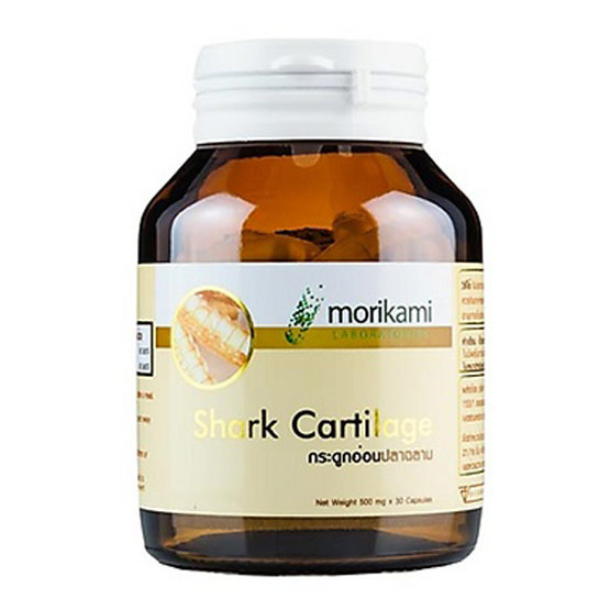 Morikami ซื้อ 2 แถม 1 Shark Cartilage 500 mg.กระดูกอ่อนปลาฉลาม 500 มก. บรรจุ 30 แคปซูล
