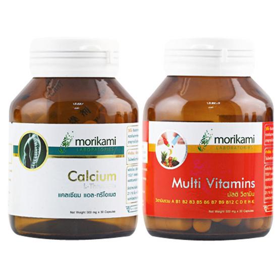 Morikami (โมริคามิ) แคลเซียม แอล-ทรีโอเนต และมัลติ วิตามิน รวม 60 แคปซูล
