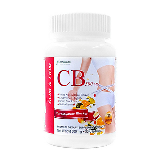 Morikami Carbohydrate Blocker โมริคามิ ซีบี 500 มิลลิกรัม 30 แคปซูล