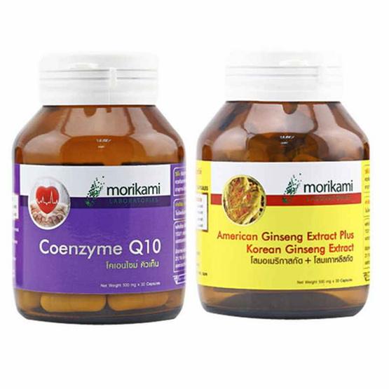 Morikami เซ็ทประกอบด้วย Coenzyme Q10 500 mg. บรรจุ 30 แคปซูล และ American Ginseng บรรจุ 30 แคปซูล รวม 60 แคปซูล