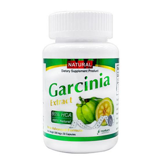 Morikami Garcinia Extract โมริคามิ สารสกัดจากส้มแขก 500 mg.