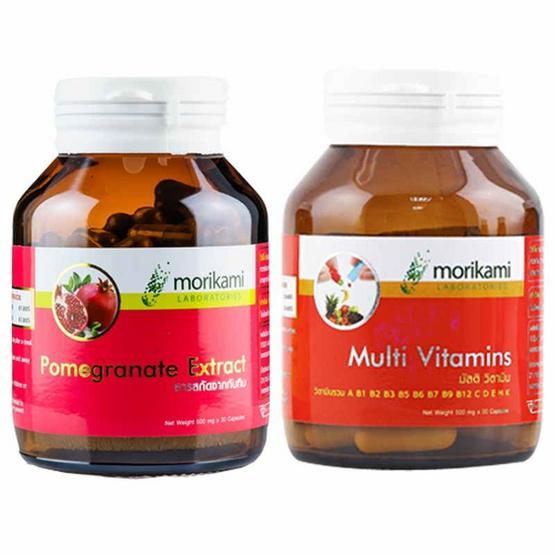 Morikami เซ็ทประกอบด้วย Multi Vitamins 500 mg. บรรจุ 30 แคปซูล และ Pomegranate Extract 500 mg.บรรจุ 30 แคปซูล
