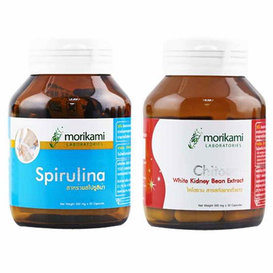 Morikami เซ็ทประกอบด้วย Spirulina บรรจุ 30 แคปซูล และ Chitosan บรรจุ 30 แคปซูล