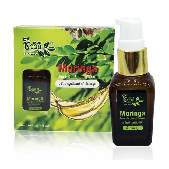 ราคาถูก !! Moringa Seed oil facial serum 15 ml - ชีววิถี, ผลิตภัณฑ์ความงาม