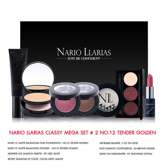 ลดราคา !! Nario Llarias Classy Mega Set #2 No.12 Tender Golden - Nario llarias, ผลิตภัณฑ์ความงาม