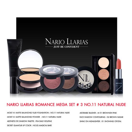 ซื้อ Nario Llarias Romance Mega Set #3 No.11 Natural Nude
