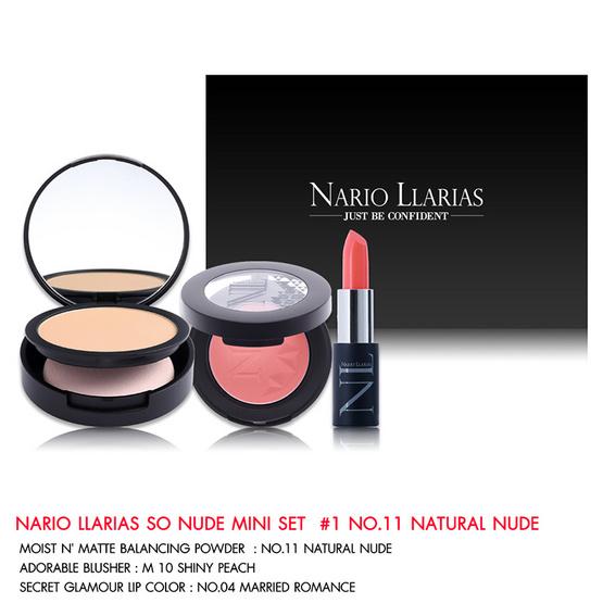 ส่งฟรี !! Nario Llarias So Nude Mini Set #1 No.11 Natural Nude - Nario llarias, ผลิตภัณฑ์ความงาม