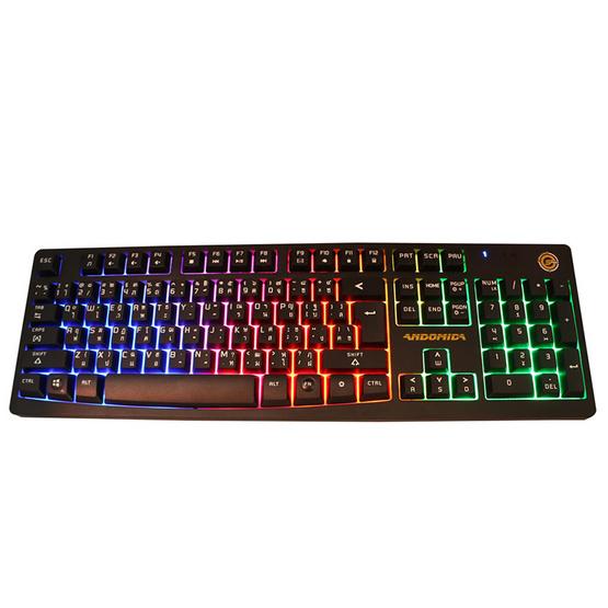 ซื้อ Neolution E-Sport Gaming Keyboard Andomida