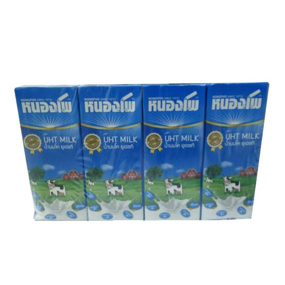 Nongpho หนองโพ นม UHT รสจืด ขนาด 225 ml. (36 ชิ้น)