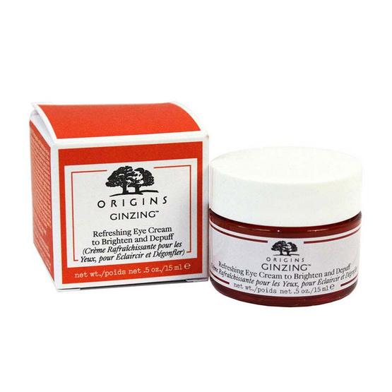 ซื้อ ORIGINS GinZing Refreshing eye cream to brighten and depuff 15ml
