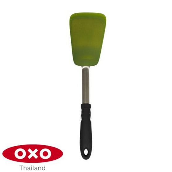 OXO ตะหลิวซิลิโคน รุ่นเฟลกซิเบิล เทอร์เนอร์ (สีเขียว)