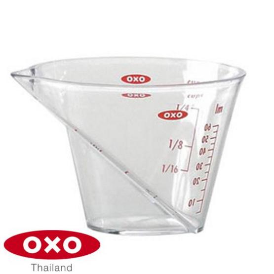 OXO ถ้วยตวง ขนาดเล็ก