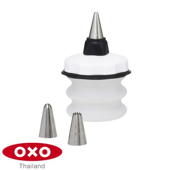 OXO ที่บีบซิลิโคน สำหรับตกแต่งหน้าเค้ก/คุกกี้