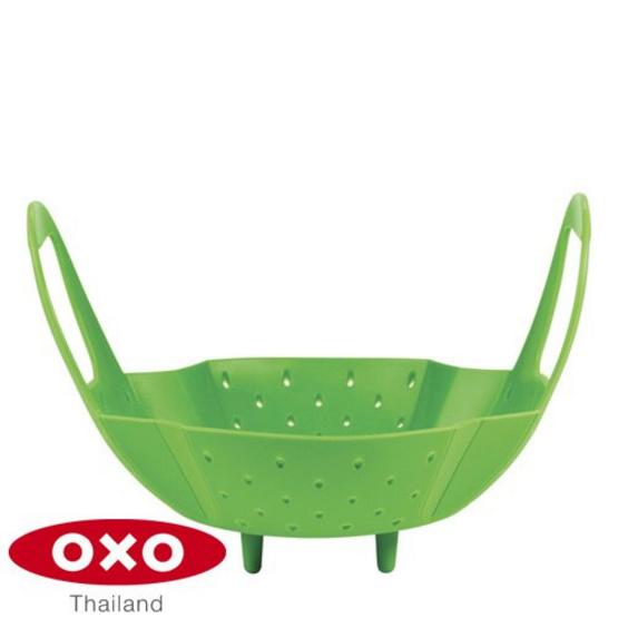 OXO แผ่นซิลิโคนสำหรับนึ่ง ทนความร้อน 315 องศา