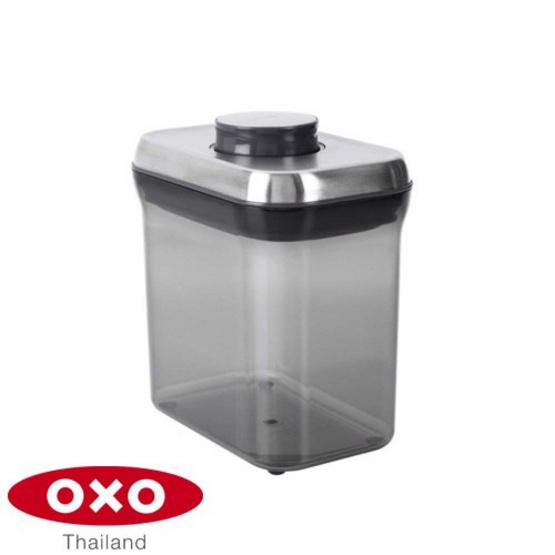 OXO กล่องป๊อป รุ่น UV Protection สำหรับกาแฟ
