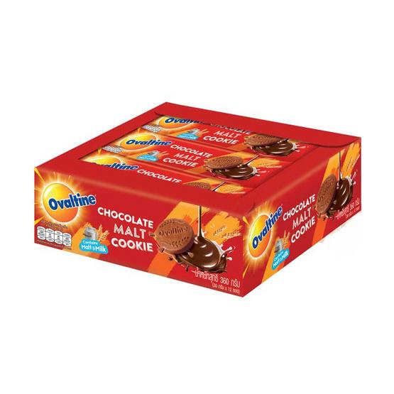 Ovaltine โอวัลติน คุ้กกี้ สอดไส้ช็อกโกแลตมอลต์ ขนาด 30 g. (12 ชิ้น)