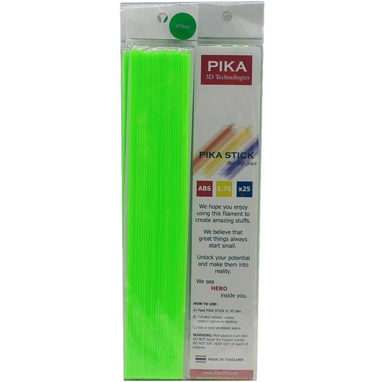 PIKA เส้นพลาสติก ABS คุณภาพสูงขนาด 1.75 mm สำหรับปากกา 3 มิติ (สีเขียว)