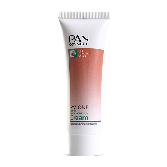 Pan PM1 Melasma Cream 10g.