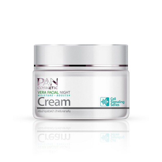 Pan Vara Facial Night Cream 45g.