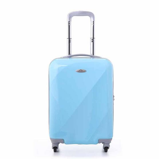 Pegasus กระเป๋าเดินทาง รุ่น HAFLINGER สีฟ้า