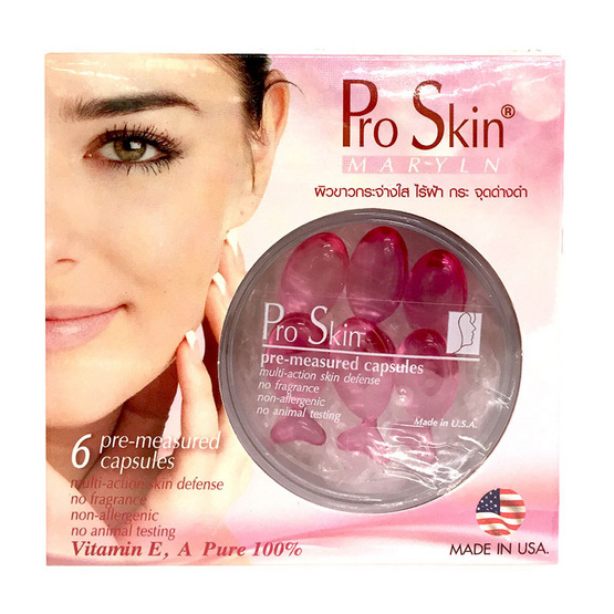 Pro Skin Cap 6s