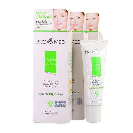 ส่งฟรี !! Provamed โปรวาเมด วิตามินอี ครีมเซรั่ม 25 กรัม (1กล่อง/3ชิ้น) - Provamed, ผลิตภัณฑ์ความงาม