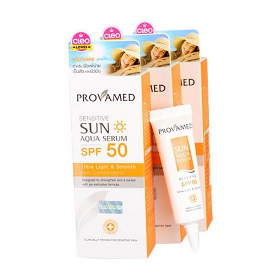ส่งฟรี !! Provamed โปรวาเมด เซนซิทีฟซัน อควา เซรั่ม SPF50 10มล. (1กล่อง/3ชิ้น) - Provamed, ผลิตภัณฑ์ความงาม