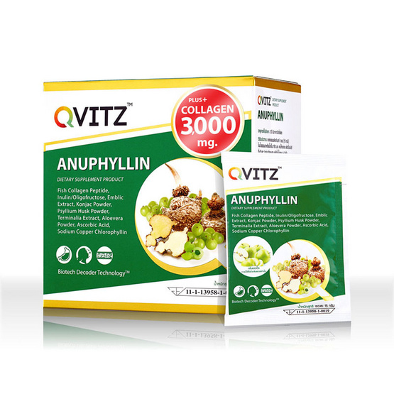 QVITZ ANUPHYLLIN + NEW COLLAGEN 3000 mg.ดีท็อกซ์สูตรใหม่ บรรจุ 10 ซอง