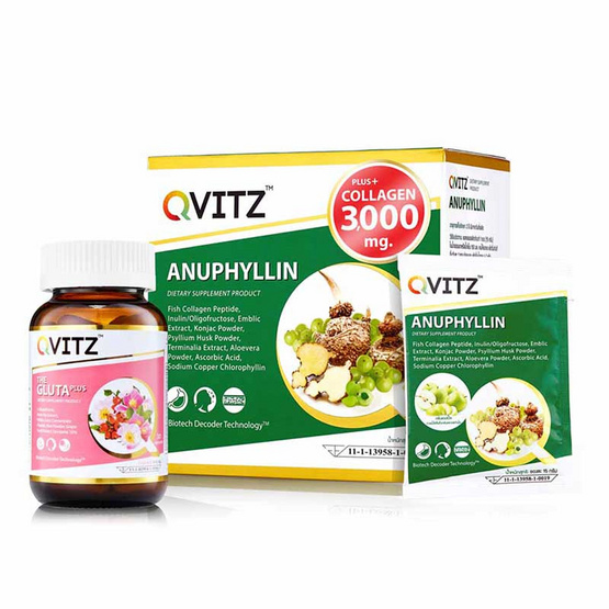 QVITZ BEAUTY SET A (THE GLUTA PLUS+ANUPHYLLIN) 30 แคปซูล/10 ซอง