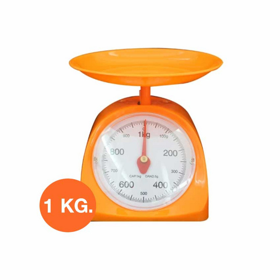 ซื้อ RRS ตาชั่ง 1 กิโลกรัม KS-023 - สีส้ม