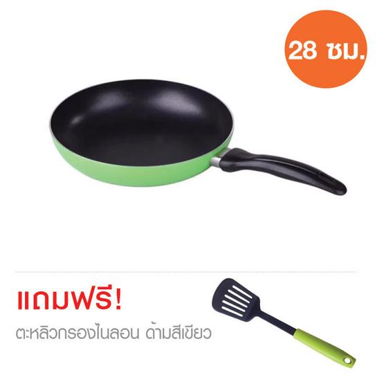 ซื้อ RRS กระทะเคลือบเทฟลอน 28 cm. สีเขียว พร้อมตะหลิวกรองไนลอน ด้ามสีเขียว